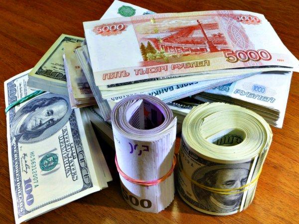 Страшный прогноз: 500 рублей…
