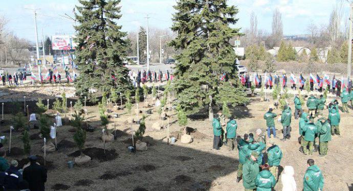 Донбассу торжественно пообещали статус субъекта в составе РФ