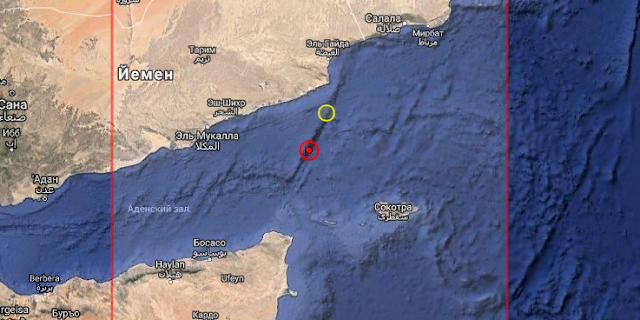 Аденский залив. Землетрясение магнитудой 6