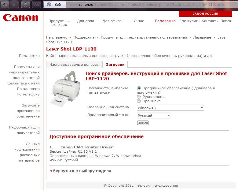 Canon Lbp 1120 Driver Windows 7 64 Bit