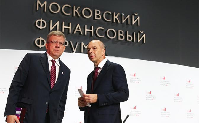 Силуанов против Кудрина: Кто быстрее пустит Россию на дно