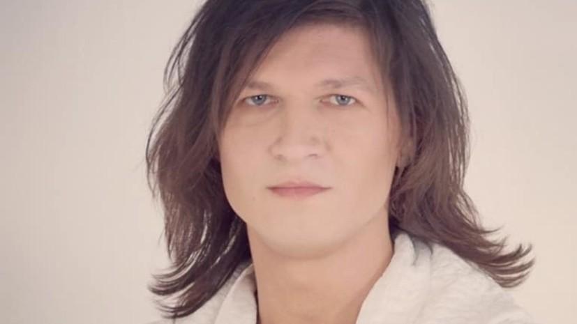 Умер солист группы«Нэнси» Сергей Бондаренко