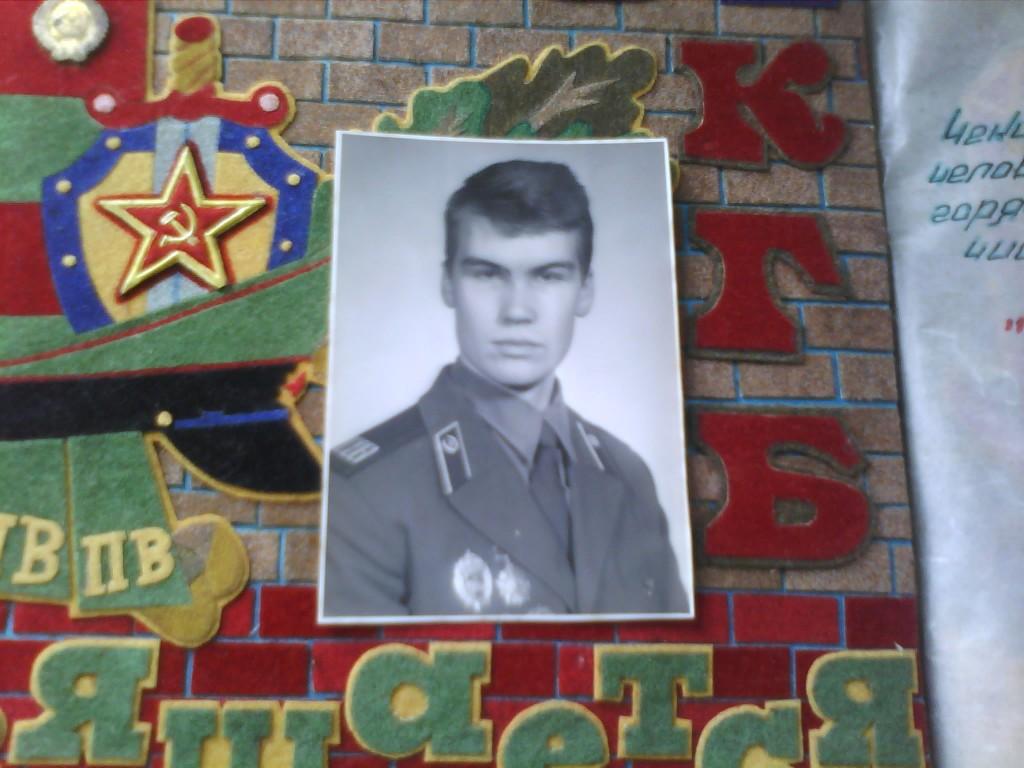 Катанаев Валерий Михайлович