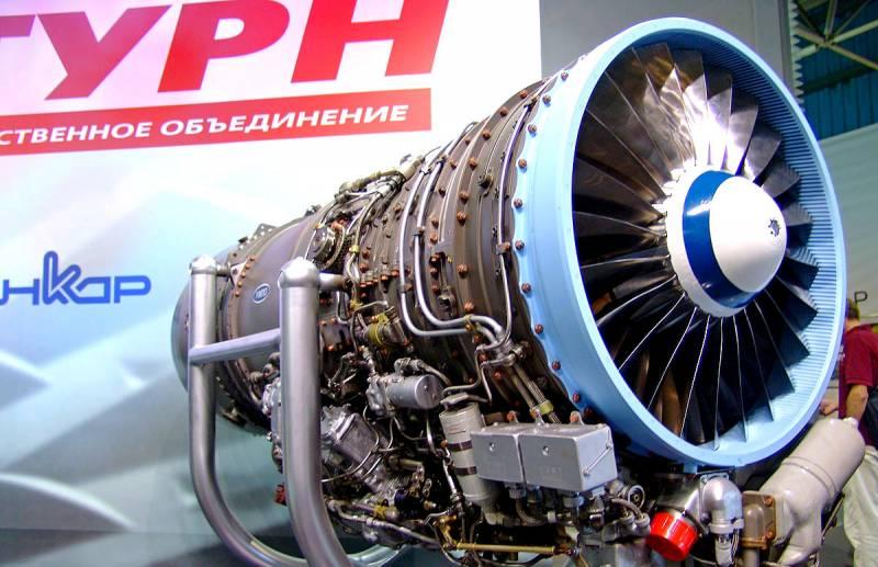 Авиадвигатели, турбины и дизели: Украина больше не нужна России