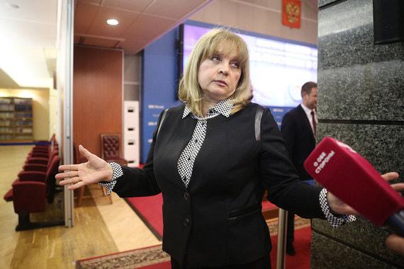 ЦИК рекомендовал признать выборы губернатора в Приморье недействительными