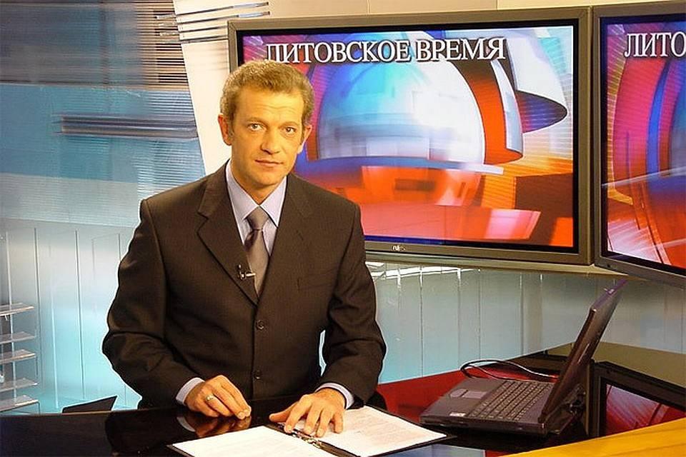 Российская «пропаганда» с точки зрения ревнителей «свободы слова» в Литве