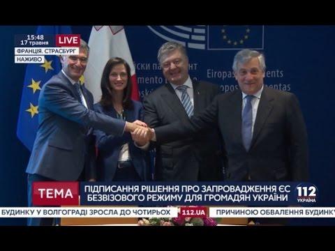 """Перемога! Теперь не буду платить за Шенген: Обрадовавшийся """"безвизу"""" Порошенко попал на видео"""