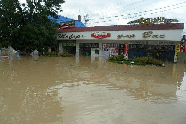 Наводнение в Крымске (57 фото)