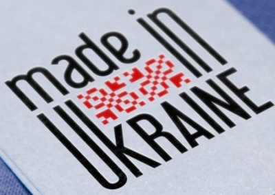 США безразличны к интересам Украины
