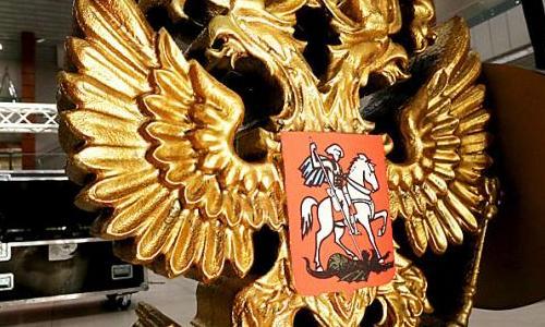 Запад уверен: Россию совсем …