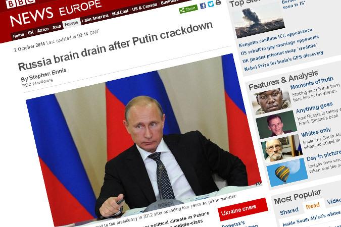 Западники устремились в Россию в поисках лучшей доли