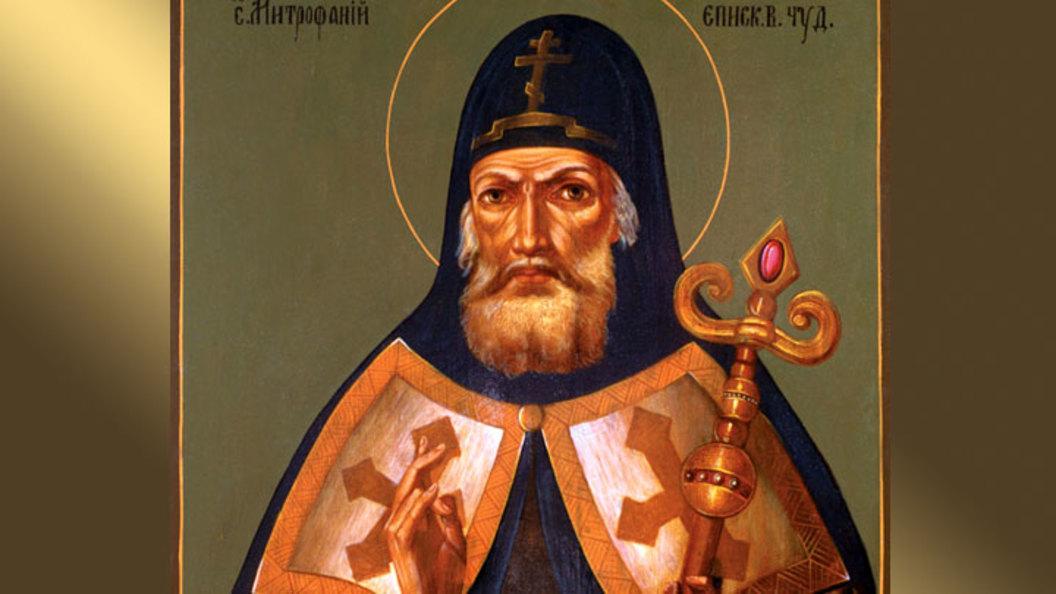 Святитель Митрофан Воронежский. Православный календарь на 20 августа
