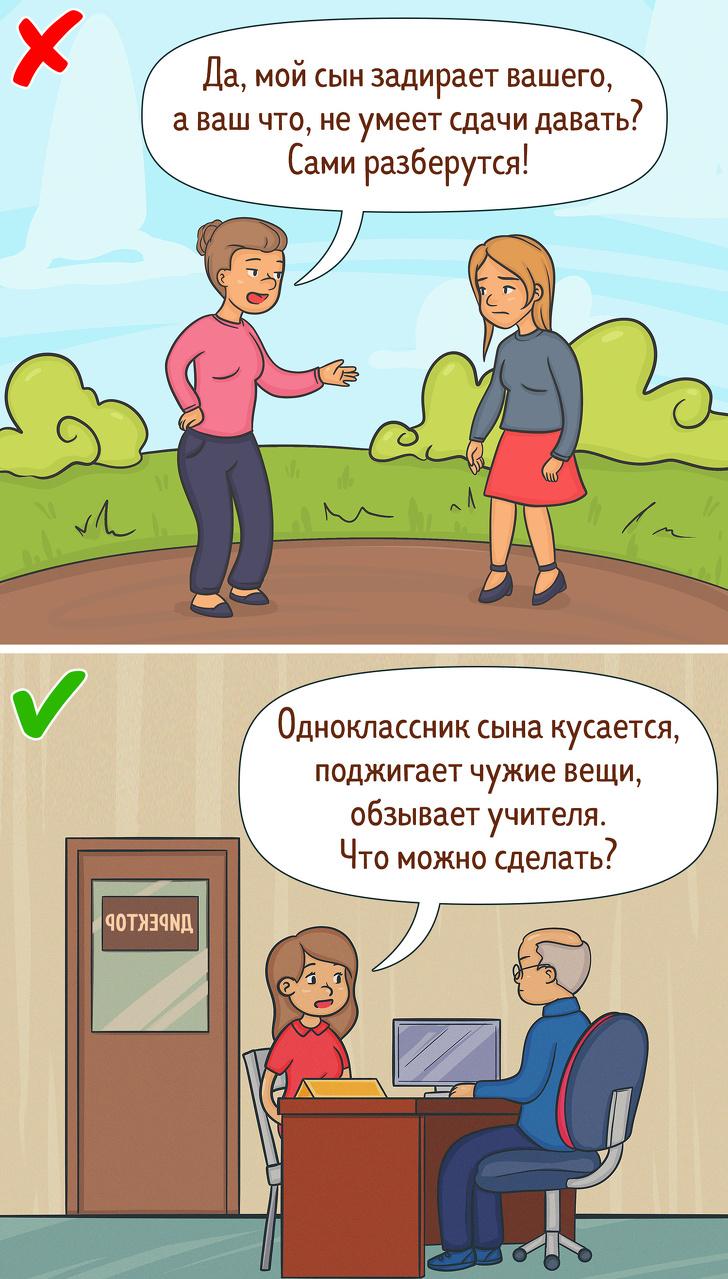 Как реагировать, если чужой ребенок плохо себя ведет