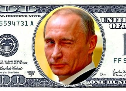 Путин разрешил вложить Фонд национального благосостояния России за рубеж