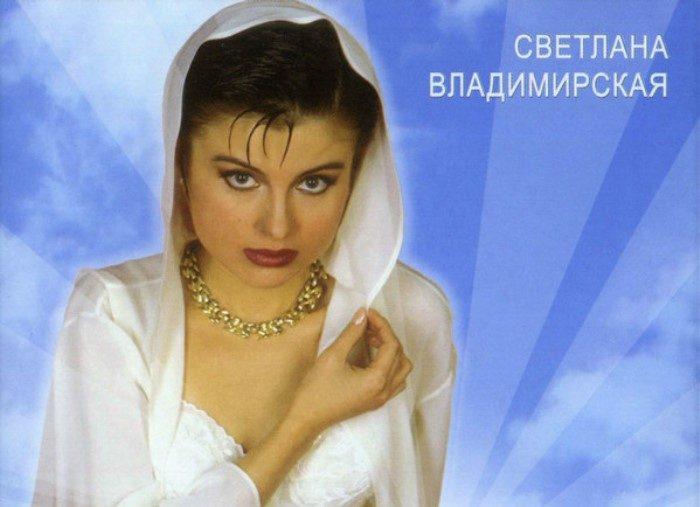 Как Светлана Владимирская оставила всё ради секты в таёжной деревне