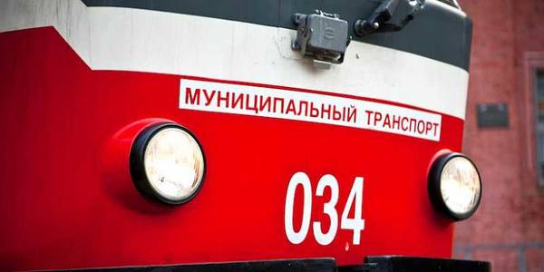 Трамваи в Краснодаре на два дня поменяют маршруты