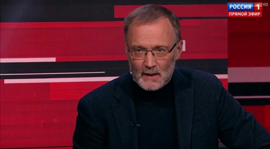 Михеев: российский газ – отравлен, а американским можно даже дышать.