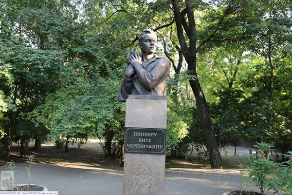 Памятник Вите Черевичкину 