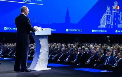 Как западные СМИ реагируют на Петербургский экономический форум