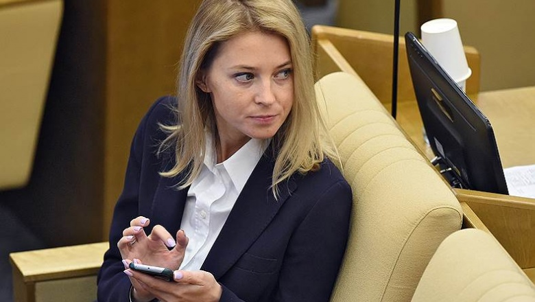 Наталья Поклонская предложил…