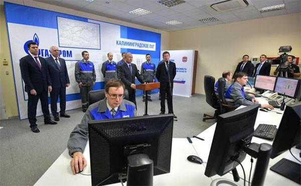 Новые прорывные проекты России