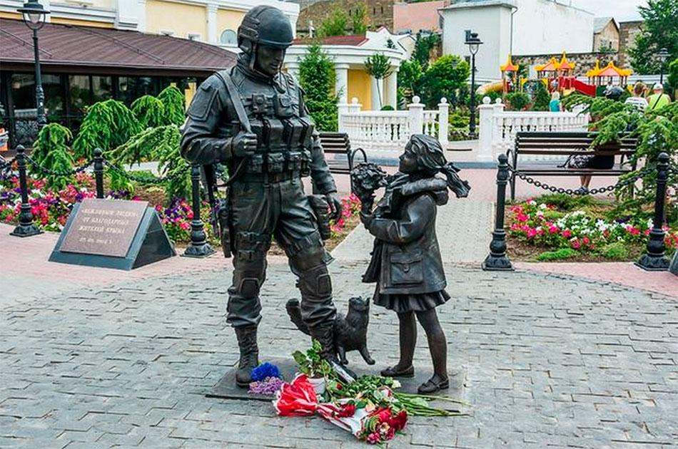 Как отделялся Крым