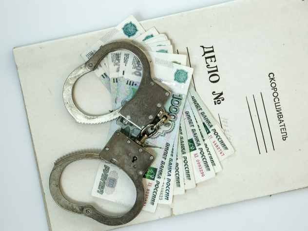 Пермяка осудили за попытку купить «шпионскую» авторучку
