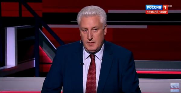 «Грицак должен быть в кандалах доставлен в Москву»