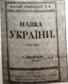 http://mtdata.ru/u27/photo8691/20948323151-0/original.jpg