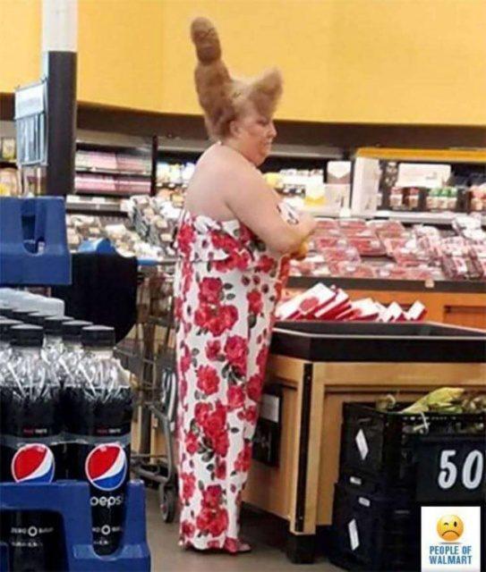 Чудаки из супермаркета