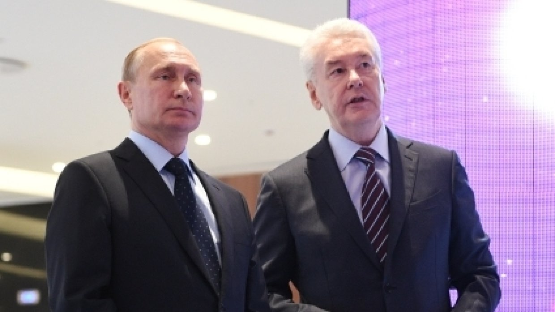 Путин поручил Собянину реали…