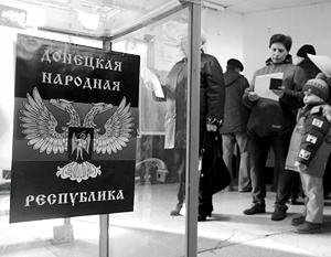 Знаете, какие сейчас настроения в ДНР?
