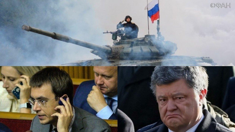 В России  отлично ответили У…