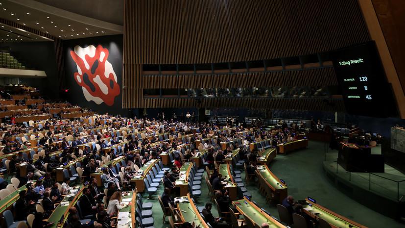 ГА ООН выбрала экс-президента Чили новым верховным комиссаром по правам человека