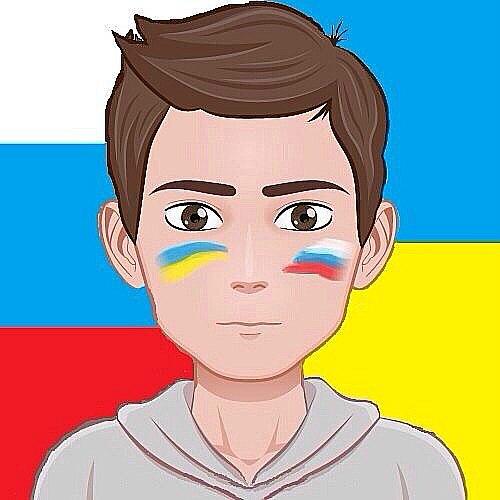 Чего хотят русские Украины?