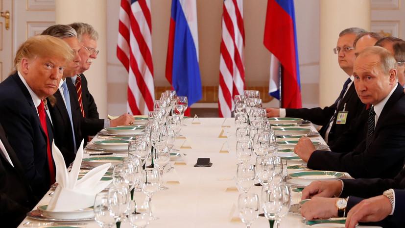 Трамп все понял! Путин его слил