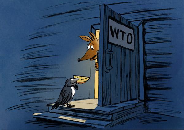 Пора выходить из ВТО.