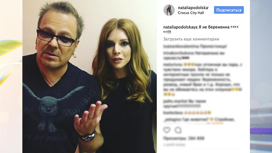Звёздные сети: беременность Преснякова, рацион Казановой, обращение Дайнеко и художества сына Малинина
