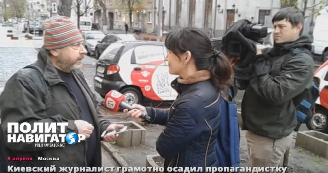 Киевский журналист грамотно осадил татарскую журналистку: Киев – Мать городов русских!