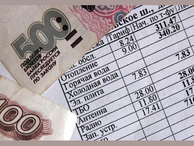 Прокуратура области не нашла нарушений в начислениях по квартплате