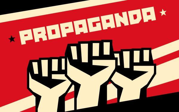 Пропагандистский фейкомет: «…