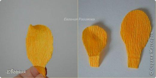 Как сделать жарки из гофрированной бумаги
