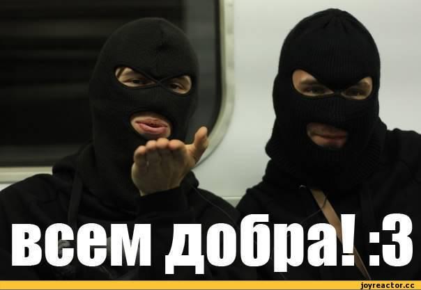 Донецк – зачем нужен комендантский час