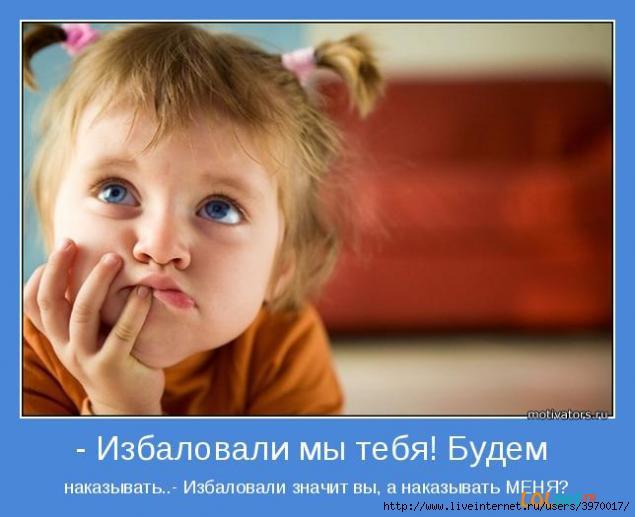 В каждом ребенке живет гениальный лингвист!