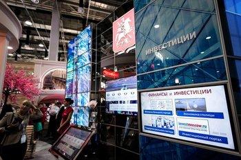 Москва презентует цифровую экосистему для бизнеса на форуме в Сочи