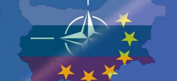 Скрытые цели НАТО на Балканах