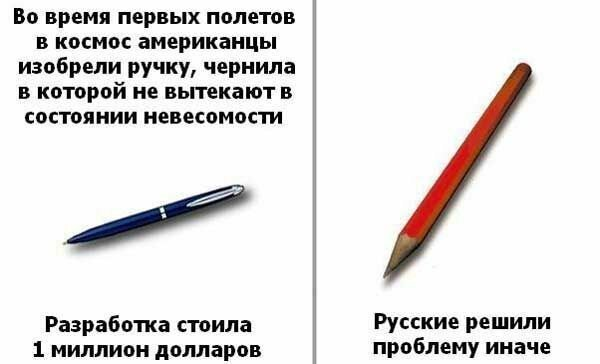 Русские в космосе писали не карандашами карандаш, космос, ручка