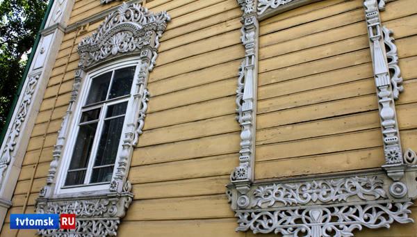 Пять исторических зданий в Томске восстанавливают по программе «Аренда за рубль»