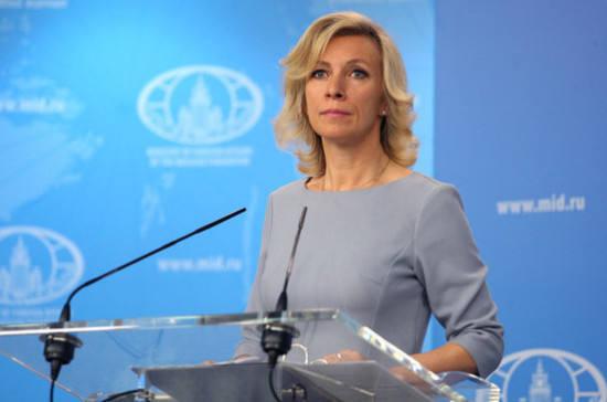 Россия призвала Грузию не дать себя использовать в геополитических играх