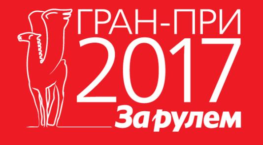 KIA признана лучшим иностранным брендом в России